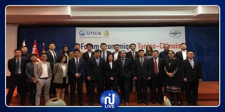 وفد عن 100 مؤسسة صينية يزور تونس