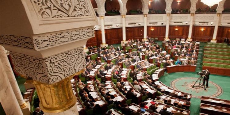 نواب الشعب يشرعون في مناقشة قانون المالية التكميلي لسنة 2015