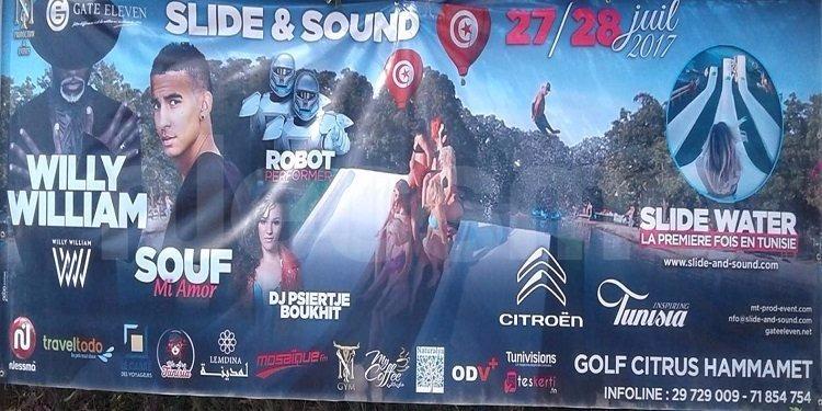 الحمامات : إنطلاق  فعاليات المهرجان العالمي ''slide And sound'' (صور)
