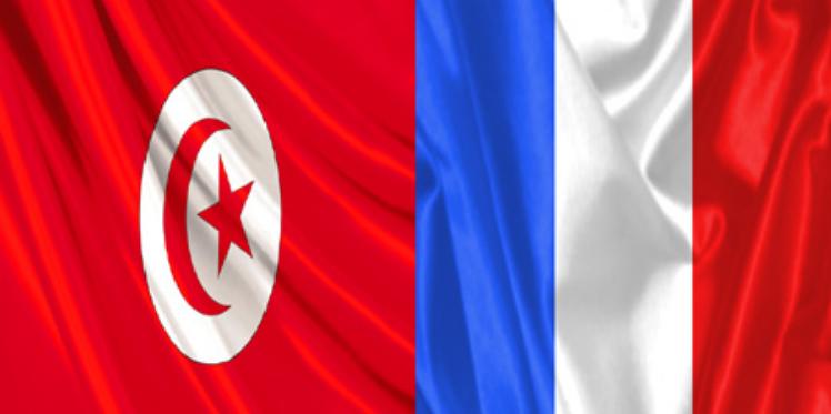 """الاطلاق الرسمي لصندوق """"التموقع المشترك"""" الفرنسي التونسي"""