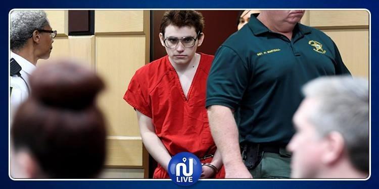 بسبب عقدة الذنب..انتحار تلميذ وتلميذة في فلوريدا