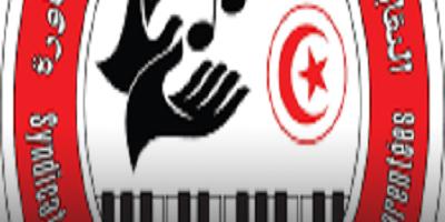 نقيب الموسيقيين ماهر الهمامي : معادش نحبوا منح.. نحبوا نرجعوا نخدموا (فيديو )