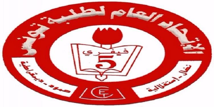 إضراب عام بالمؤسسات الجامعية وإضراب مفتوح بكليات الحقوق والعلوم القانونية