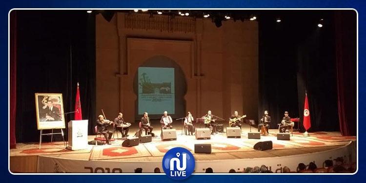 افتتاح الأيام الثقافية التونسية بالمغرب