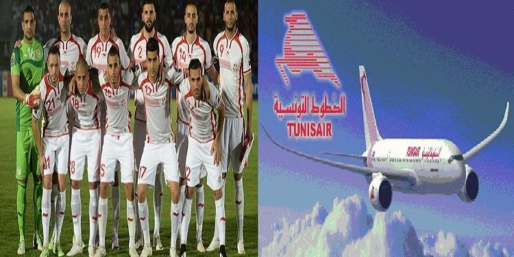Mondial Russie-2018: Le onze national à bord de la flotte de Tunisair