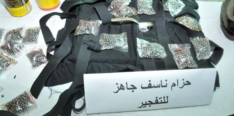 """سوسة: الداخلية تفكّك كتيبة """"الفرقان"""" الإرهابية التي كانت تعتزم تنفيذ تفجيرات واغتيالات"""