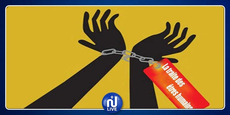 Lutte contre la traite des personnes, 1 accord de partenariat signé