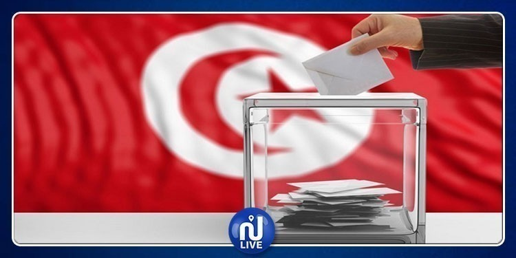 انتخابات 2019 : فتح باب اعتماد الملاحظين والصحفيين والضيوف