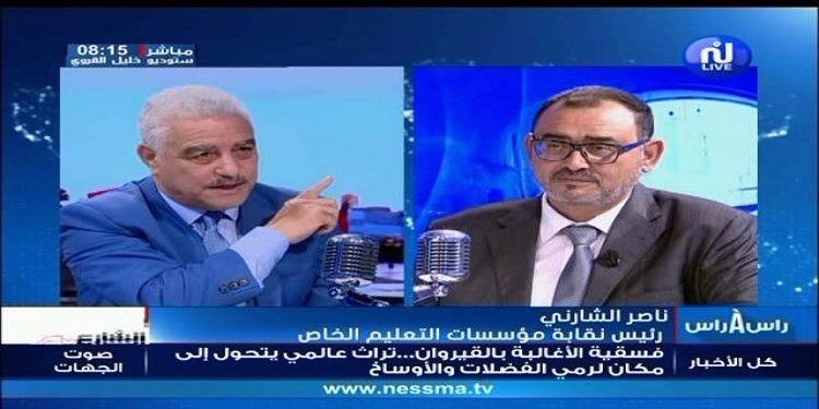 الناصر الشارني: 'واقع التعليم الخاص في تونس فيه الغثّ و فيه السّمين'