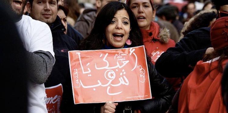 العرب ونوبل: تونس تضيف ثامن جائزة للمنطقة العربية