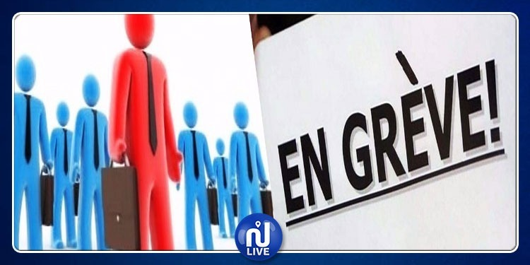 بسبب الإضرابات: 116882 يوم عمل ضائع في تونس