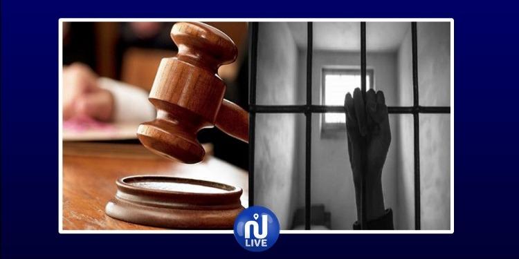 القيروان: منظمات حقوقية تعترض على إيداع فتاة قاصر بسجن الكبار