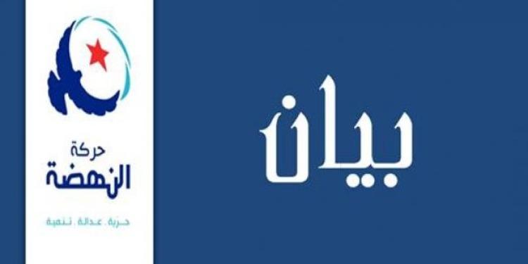 حركة النهضة تساند قرار  تعليق رحلات شركة الخطوط الإماراتية إلى تونس
