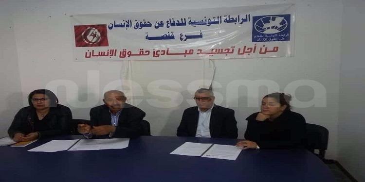 قفصة: الجلسة العامة السنوية لعرض عمل الرابطة التونسية للدفاع عن حقوق الإنسان