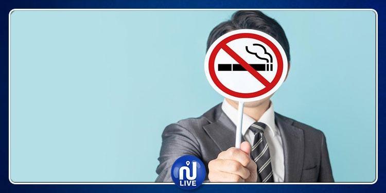 قيود صارمة: جامعة يابانية تقرر عدم انتداب أساتذة مُدخنين