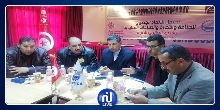 جندوبة: اجتماع بمقر منظمة الأعراف وتلويح بإضراب عام جهوي