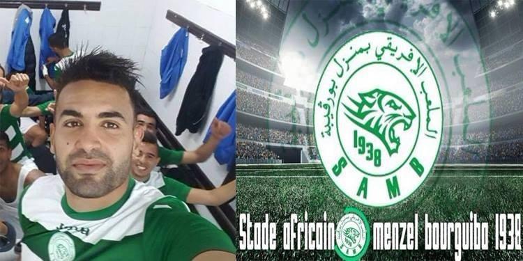 مهدي مرعي يعود إلى الملعب اللإفريقي بمنزل بورقيبة