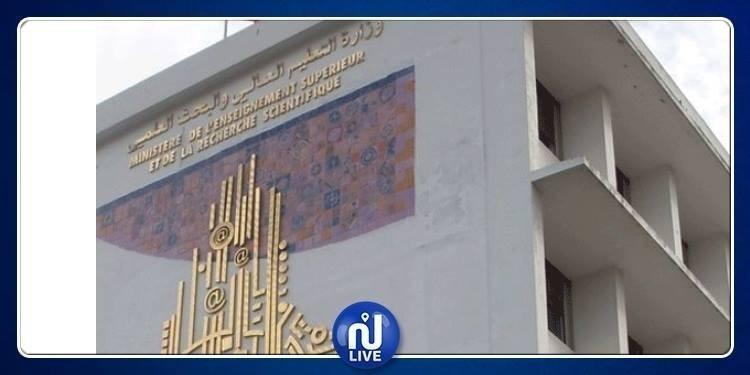 بداية من الغد : جامعیون في اعتصام مفتوح بمقر وزارة التعلیم العالي