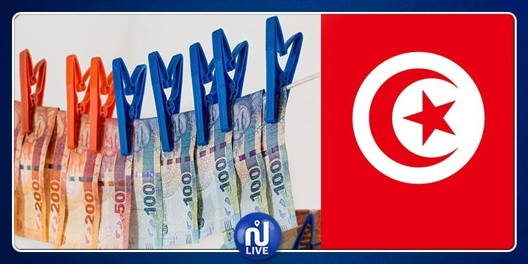 شملت تونس.. ''غافي'' قلقة من قائمة تبييض الأموال