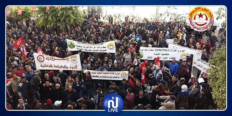 عشرات الآلاف يشاركون في مسيرة اتحاد الشغل بشارع الحبيب بورقيبة