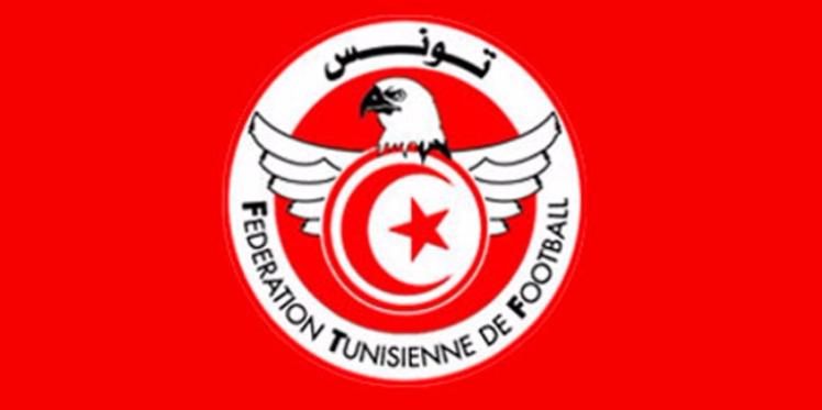 الجامعة التونسية لكرة القدم تقرر معاقبة لاعبين