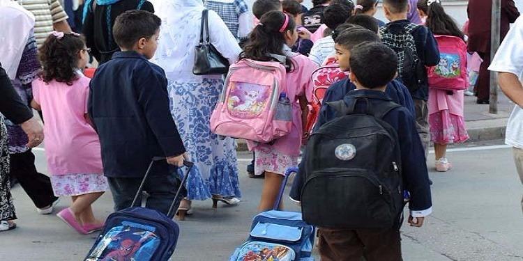 وزارة التربية تطلق استبيانا حول الزمن المدرسي
