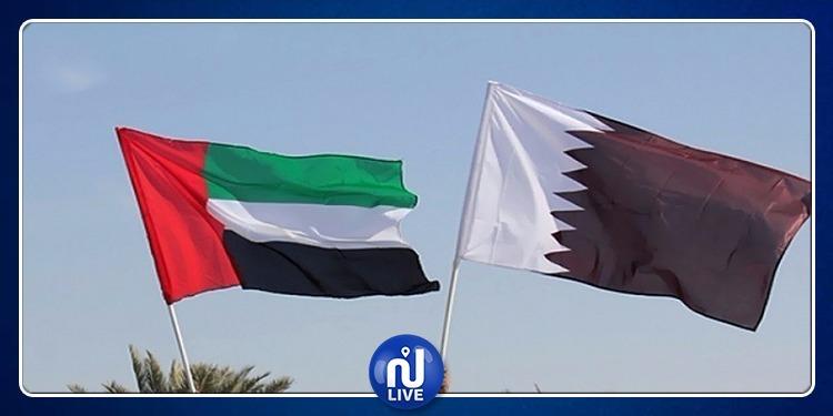 EAU: Les plaintes du Qatar ne reposent sur aucune base légale