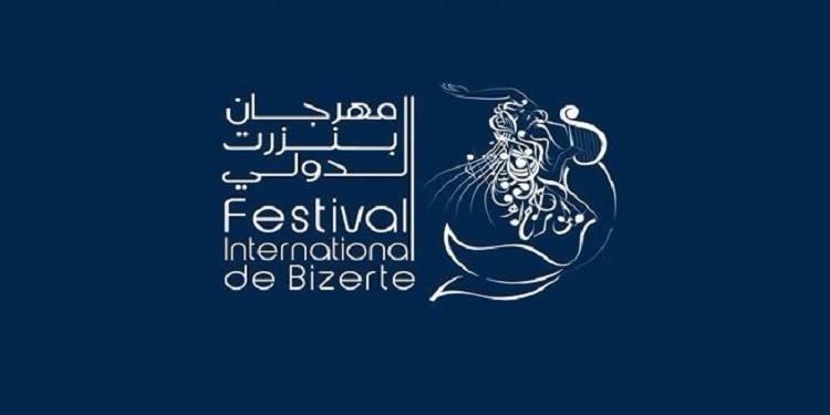 Programme officiel du Festival international de Bizerte