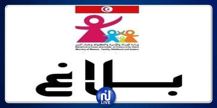 احتجاز أطفال المدرسة القرآنية بالرقاب: وزارة المرأة توضح