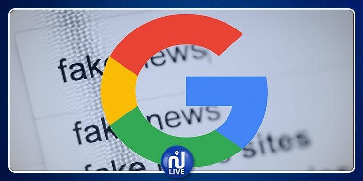 Poisson d'avril: Google met en avant des fake news