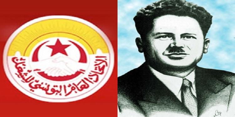 غدا...إتحاد الشّغل يُحيي ذكرى وفاة الزعيم فرحات حشاد