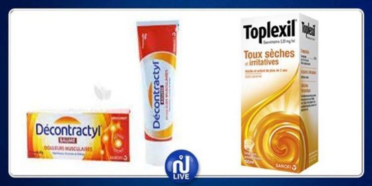 Urgent : Liste de produits contre la toux, à éviter...
