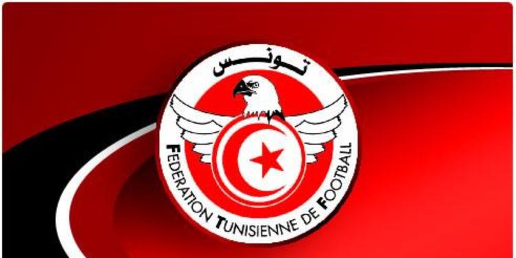 المنتخب التونسي سيجري ثلاث مقابلات ودية في شهر أكتوبر