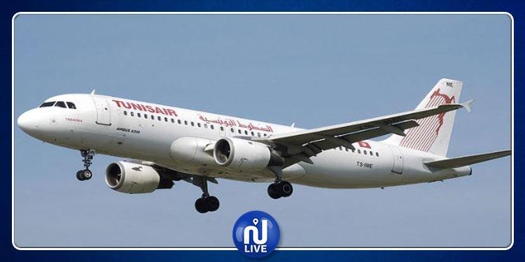 Pour bientôt: Le programme de restructuration de Tunisair