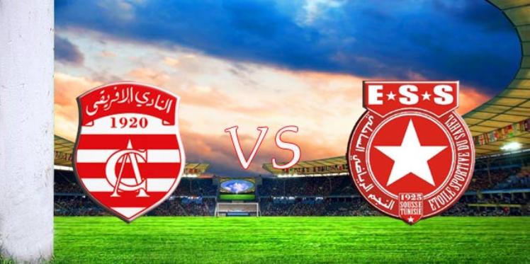 مباراة النادي الافريقي و النجم الساحلي مهددة بالتاجيل