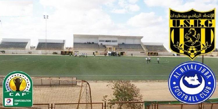 الإتحاد الإفريقي لكرة القدم يرفض رسميا طلب هلال جوبا بتأخير مباراته ضد إتحاد بن قردان
