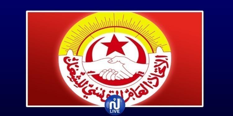 Rassemblement de travailleurs devant l'hôtel de Ville de Tunis