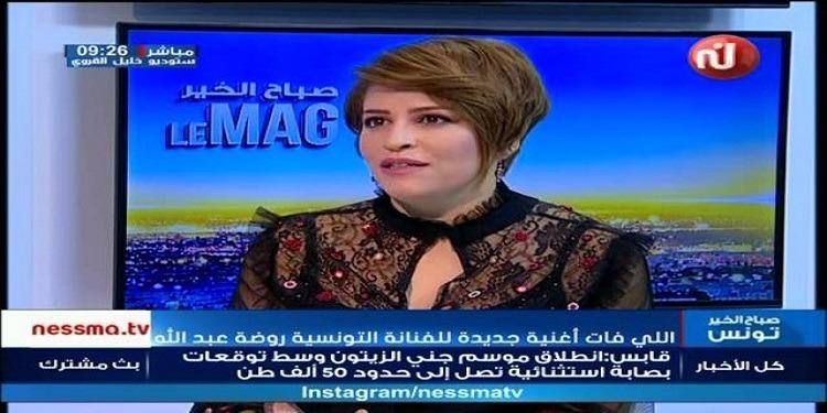 روضة عبد اللّه تتحدث عن تجربتها الفنية الجديدة (فيديو)