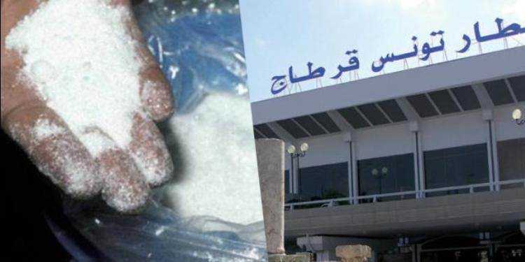 حجز 338 غراما من الكوكايين في حقيبة تونسي قادم من أوروبا