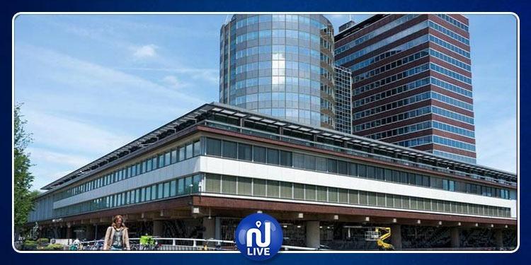 أمستردام: مقتل مسلح بالقرب من البنك المركزي