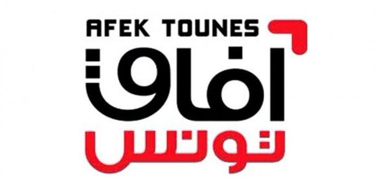 مواقف مختلفة من قرار انسحاب آفاق تونس من الحكومة