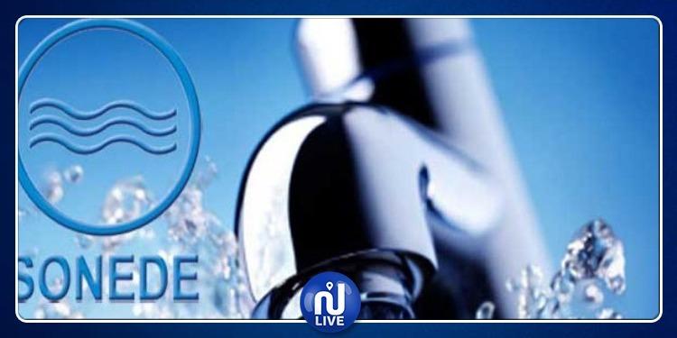 مشروع لتزويد إقليم تونس الكبرى بالماء الصالح للشرب