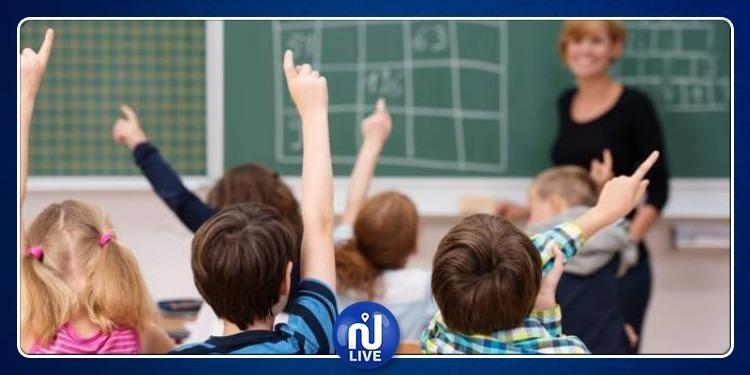 Tunisie: l'éducation sexuelle sera enseignée, au primaire