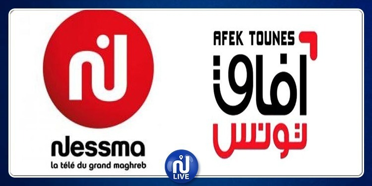 HAICA-Nessma TV: réunion d'urgence  d'Afek Tounes