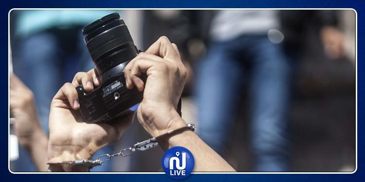التصنيف العالمي لحرية الصحافة: تونس في المرتبة 72 عالميا