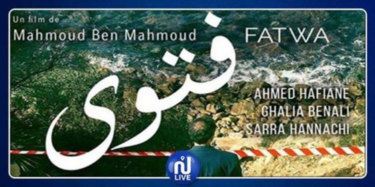 السينما التونسية تتوج بجائزتين في مهرجان القاهرة