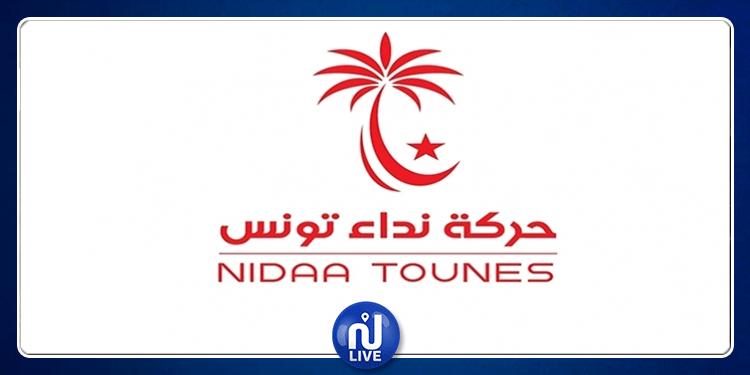 نداء تونس: مبادرة لـ ''لمّ شمل الندائيين''
