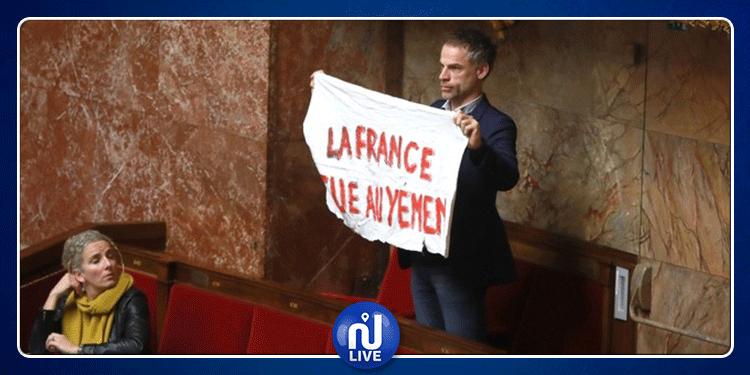 نائب فرنسي يرفع خلال جلسة عامة لافتة: فرنسا تقتل في اليمن!