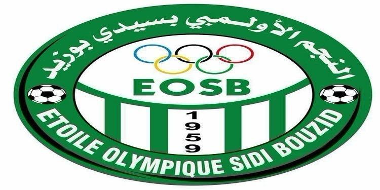 أولمبيك سيدي بوزيد يتعاقد مع ثنائي جديد