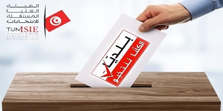 غدا السبت: إنطلاق الحملة الإنتخابية للإنتخابات البلدية